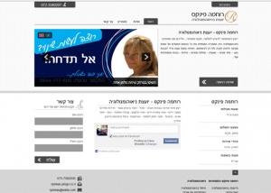 אתר תדמית ליועצת ניאו